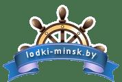 lodki-minsk